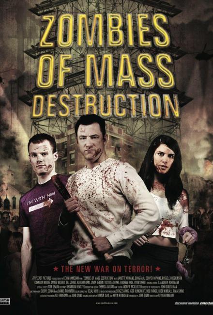 ЗМП: Зомби Массового Поражения (2010)