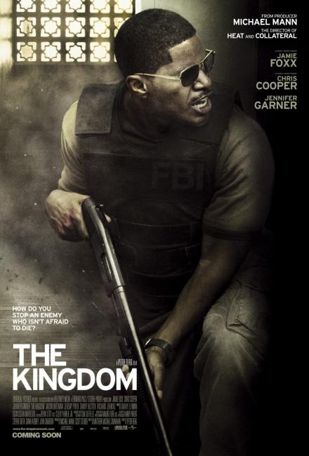 Королевство (2007)