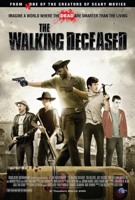 Прогулка с мертвецами (2015)