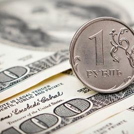 В поисках рубля
