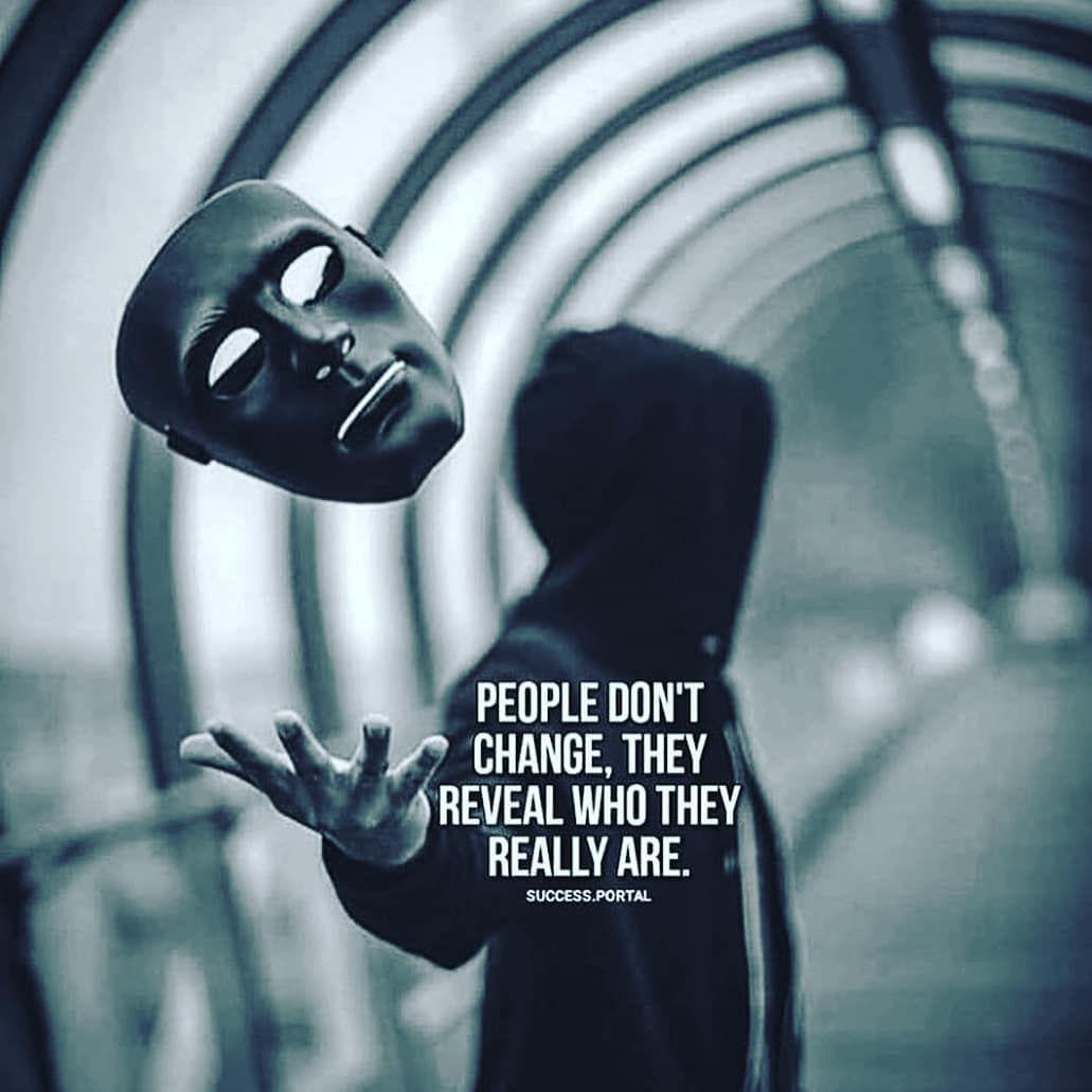 Люди не меняются