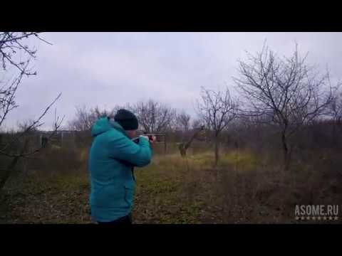 Стрельба с 20 метров