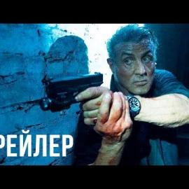 Трейлер План побега 3: Дьявольская станция (2019)