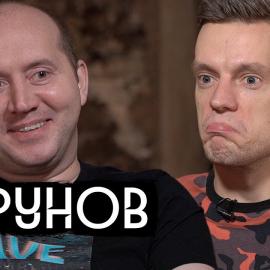 Сергей Бурунов — откровенное интервью