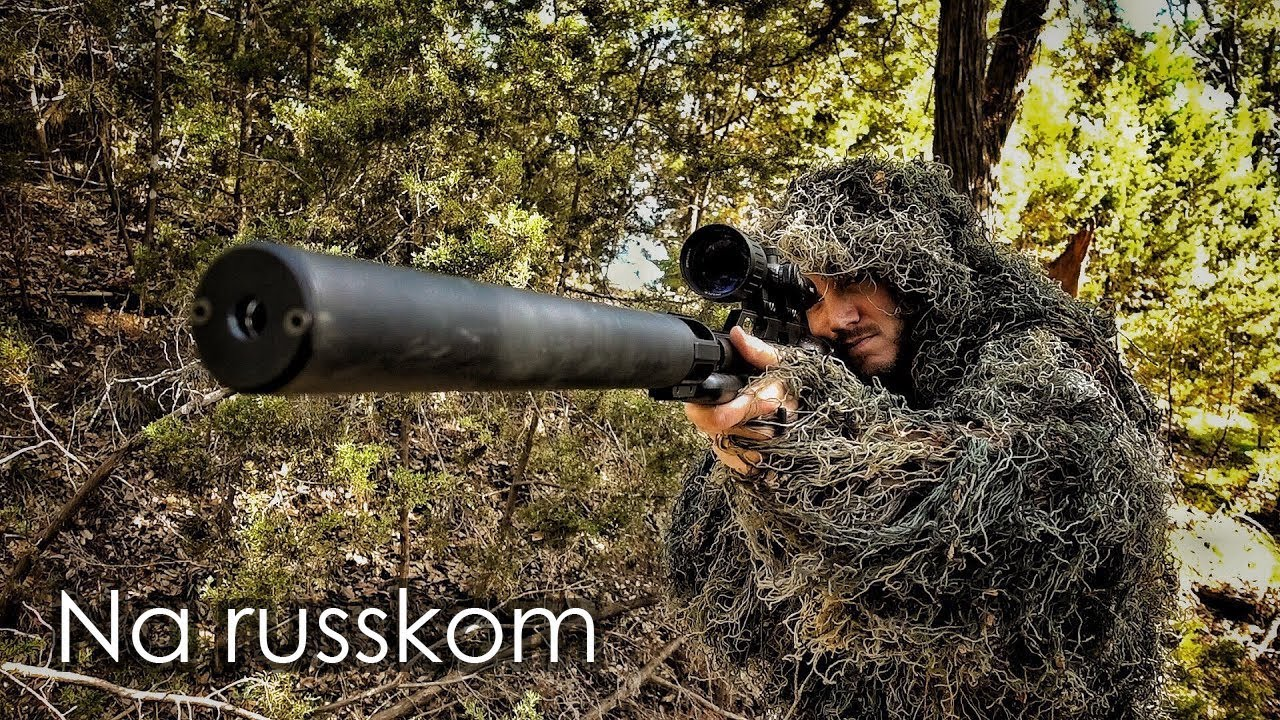 Самая тихая снайперская винтовка в мире