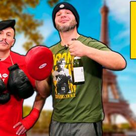 Французская школа бокса. Великие боксёры Франции