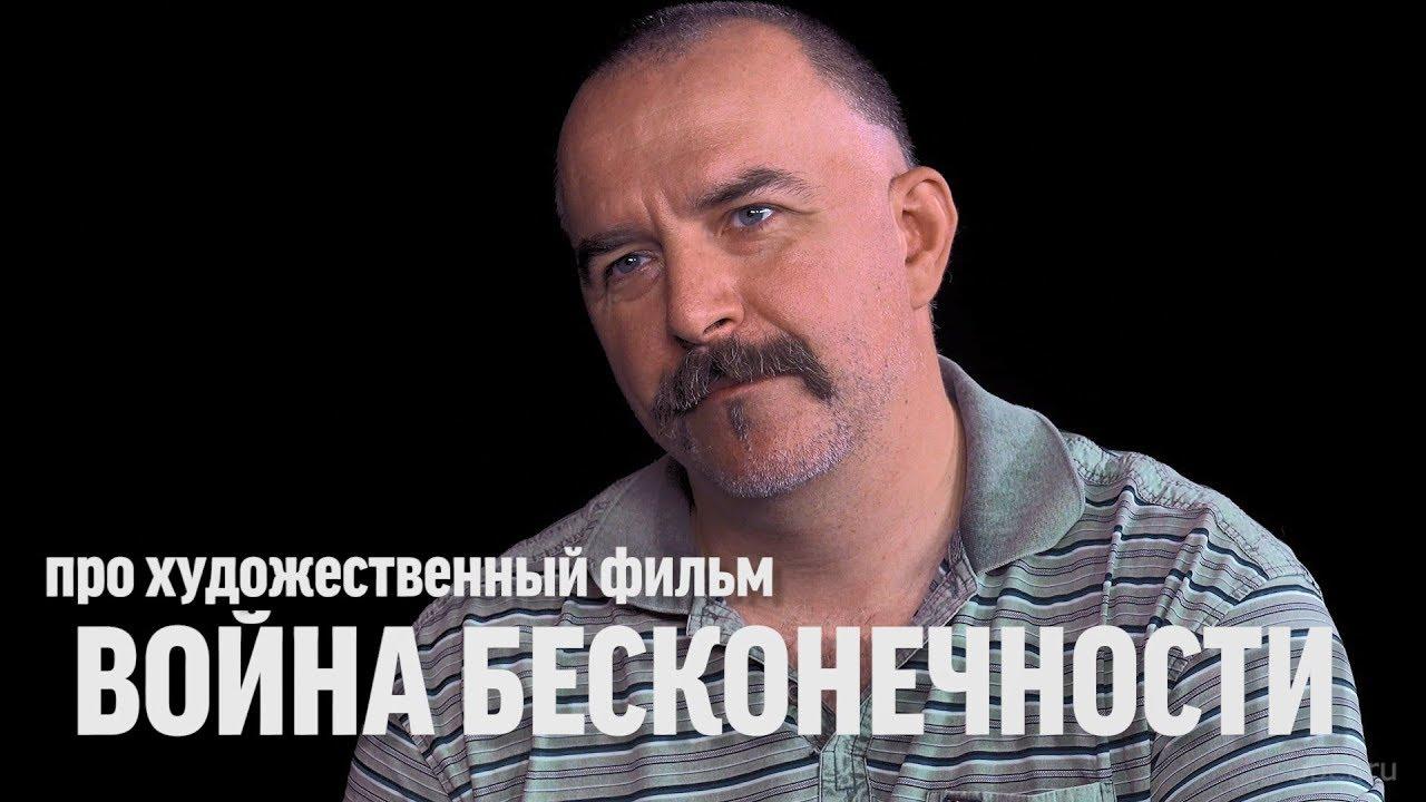 Клим Жуков: обзор фильма Мстители: Война бесконечности (2018)