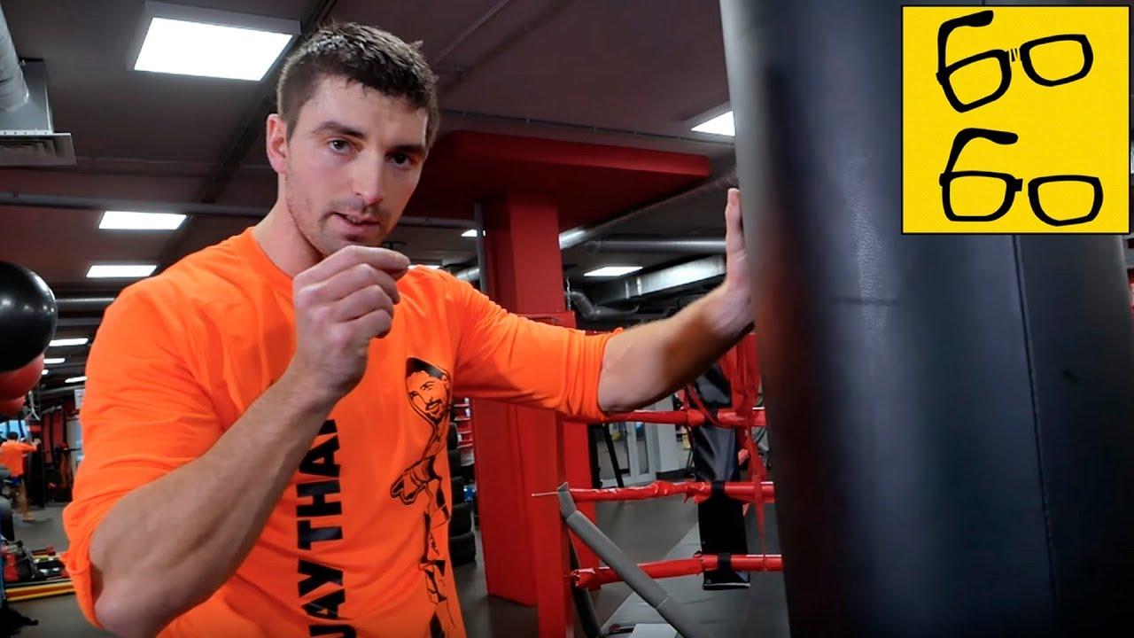 Как работать на боксёрском мешке без тренера