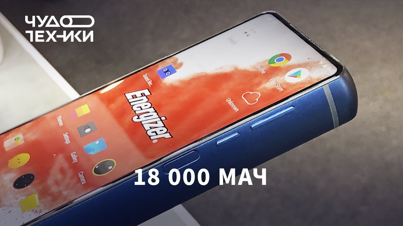 Смартфон от Energizer с зарядом на 50 дней