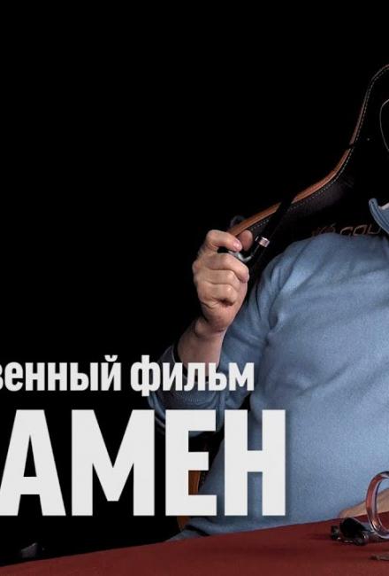 Дмитрий Goblin Пучков: обзор фильма Аквамен (2018)