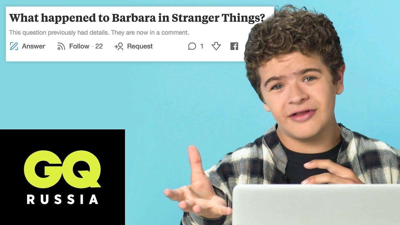 Гейтен Матараццо из сериала Очень странные дела отвечает на вопросы о себе