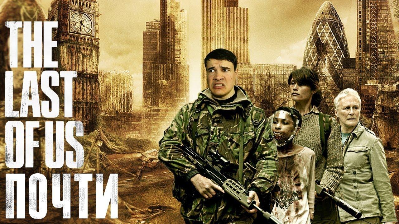 Фальшивый Критик: обзор фильма Новая эра Z (2016)