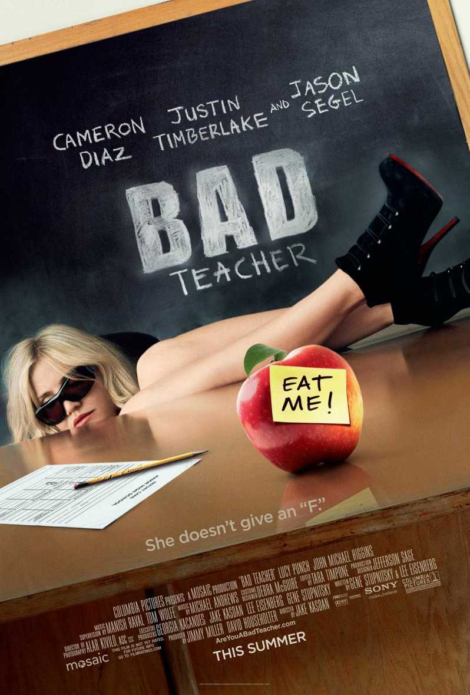 Очень плохая училка (2011)