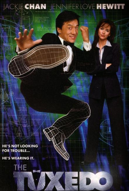 Смокинг (2002)