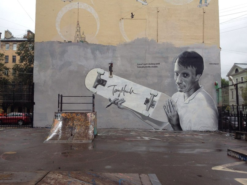 Граффити Тони Хоука в скейт-парке