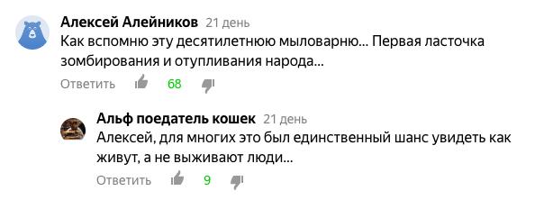 Про сериал Санта-Барбара (1984)