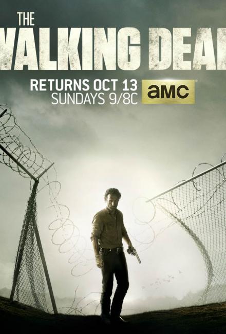 Ходячие мертвецы: 4 сезон (2013)