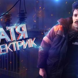 Как Виталий Орехов (Батя) заново научил меня смеяться и радоваться жизни