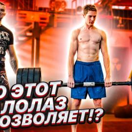 Скалолаз Вадим Тимонов в армлифтинге