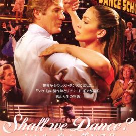 Давайте потанцуем (2004)