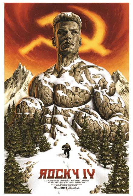 Крутой постер к фильму Рокки 4 (1985)