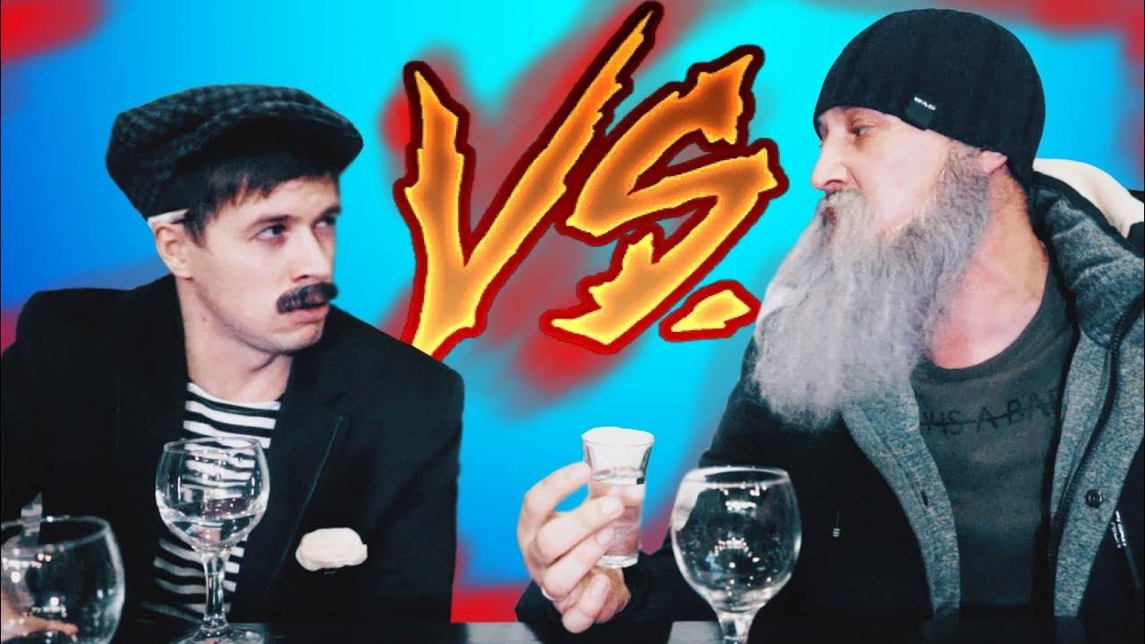 Батя vs Знахарь. Водочный сомелье