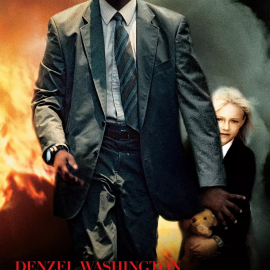 Гнев (2004)