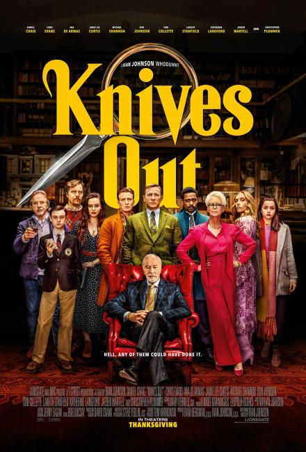 Достать ножи (2019)