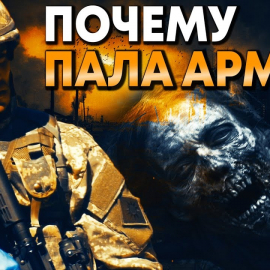 Ходячие мертвецы: Где армия? Почему медленных зомби не убили?