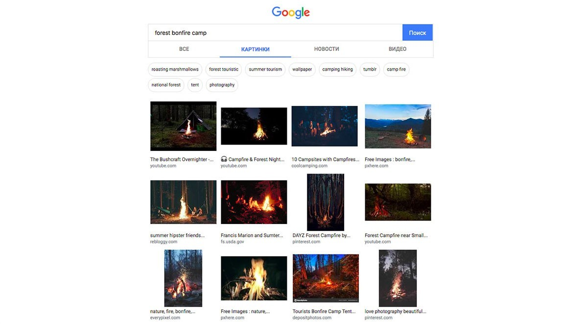 Кажется, я сломал Google