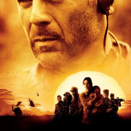 Слёзы солнца (2003)