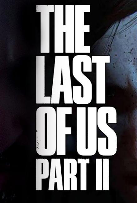 Eugene Sagaz: прохождение The Last of Us 2