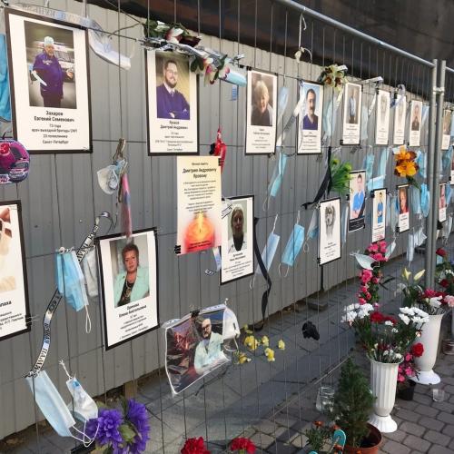 Стена памяти погибшим от коронавируса Героям Медработникам в Санкт-Петербурге
