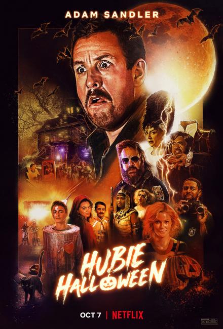 Хэллоуин Хьюби (2020)