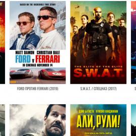 Дизайн страницы для коллекции фильмов и жанров кино