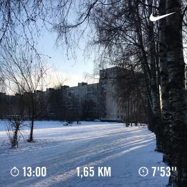 Тренировка ⚡️ Бег + Растяжка + Дом