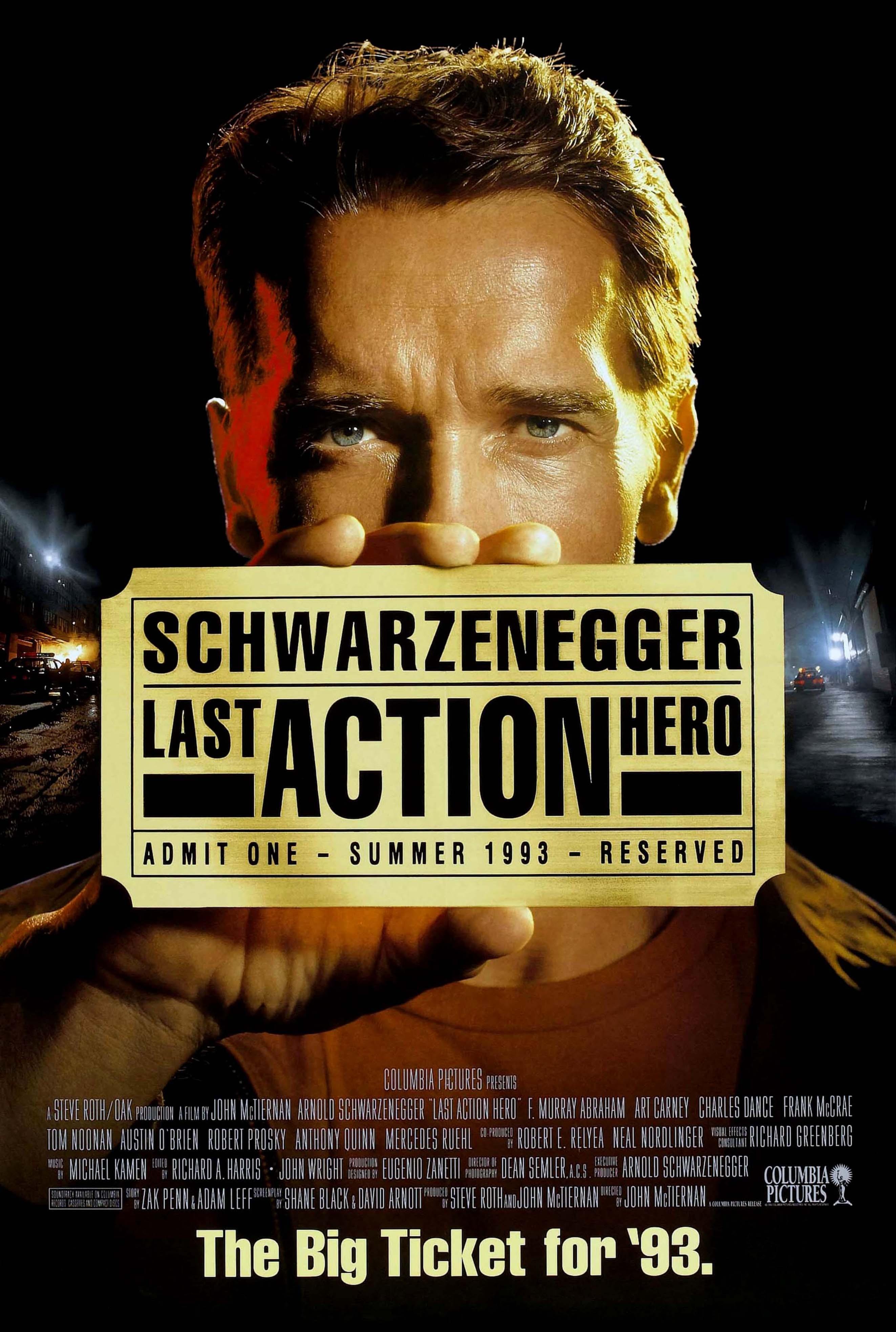 Последний киногерой (1993)
