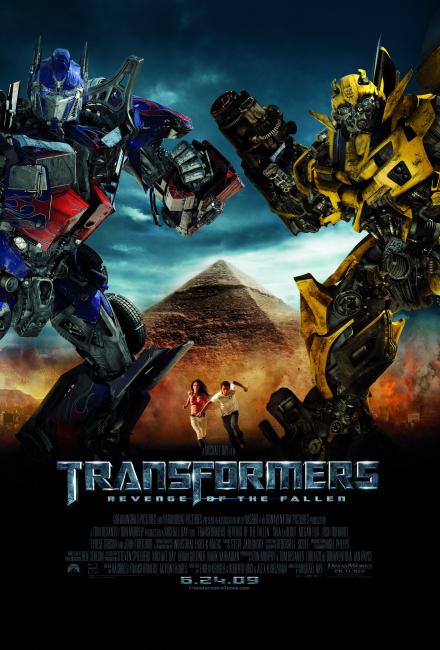 Трансформеры 2: Месть падших (2009)